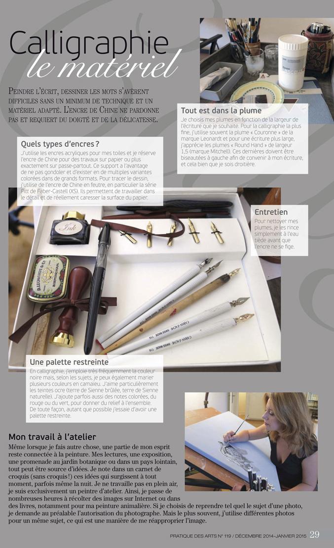 materiel-article